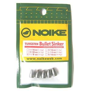 ノイケ(NOIKE) タングステン バレットシンカー