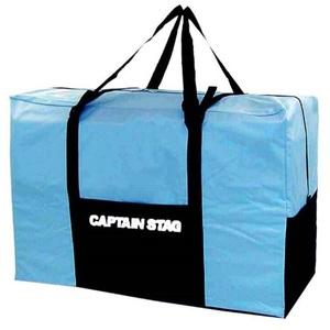 キャプテンスタッグ(CAPTAIN STAG) 輪行袋 16-20インチ向け 折りたたみ自転車用バッグ Y-5500
