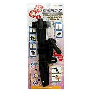キャプテンスタッグ(CAPTAIN STAG) 極楽!携帯ポンプ Y-3226