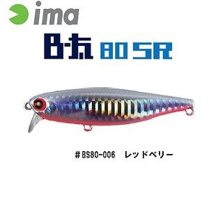 アムズデザイン(ima) ima B−..