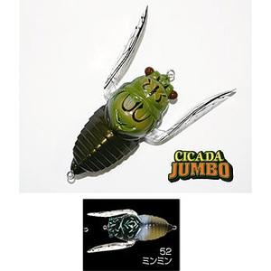 ティムコ(TIEMCO) シケーダージャンボ #52 ミンミン
