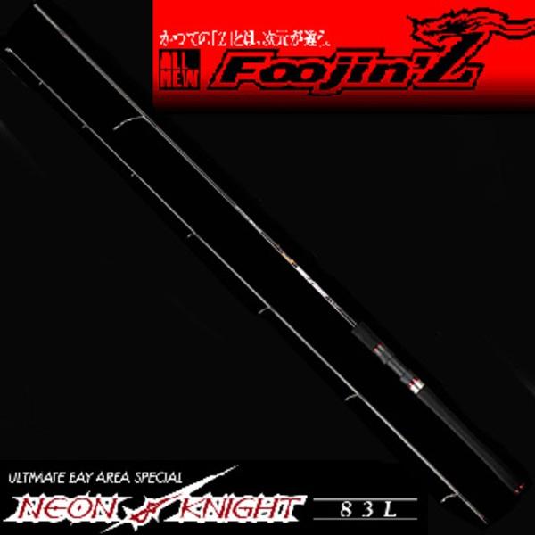 アピア(APIA) スパルタス Foojin'Z NEON KNIGHT 83L(風神ゼータ・ネオンナイト83L) 8フィート以上