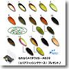 ナチュラム フォレスト MIU 2006スタンダカラー コンプリートセット エリアフィッシングケースプレゼント♪
