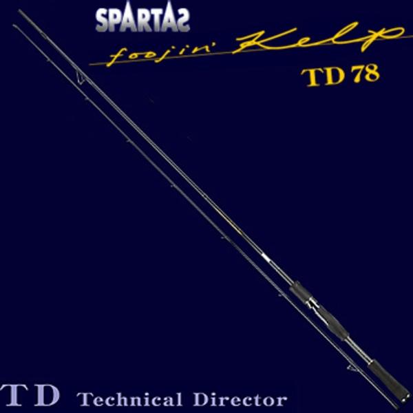 アピア(APIA) スパルタス foojin'Kelp(風神・ケルプ) TD78 8フィート未満