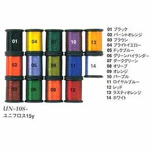 UNI スーパーフロス 15y 04イエロー 62020501003