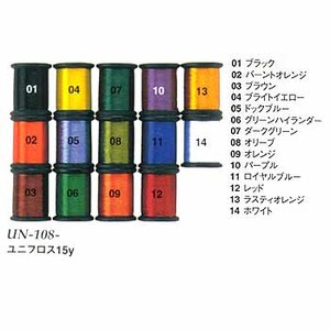 UNI スーパーフロス 62020501023
