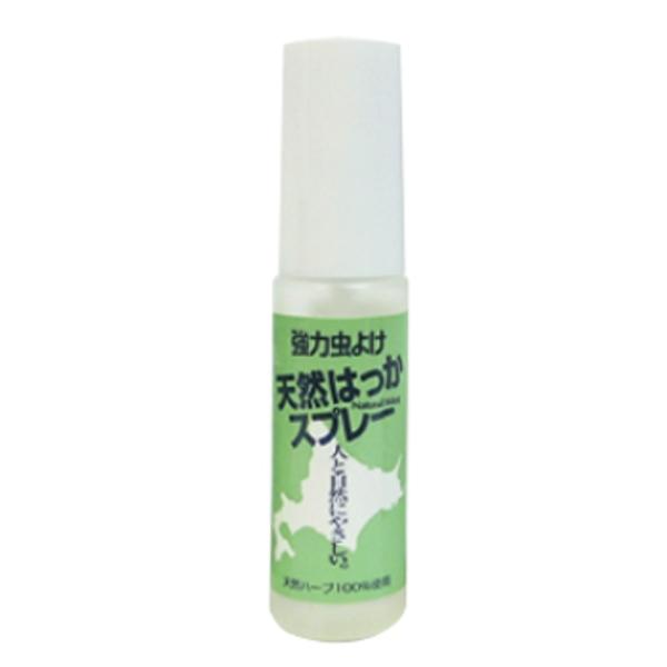 フルックス 強力虫よけはっかスプレー 防虫、殺虫用品