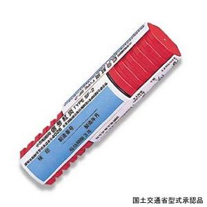 Takashina(高階救命器具)SF−2 小型船舶用信号紅炎