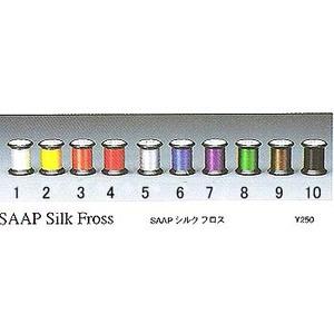 キャップス(Caps) SAAP シルクフロス 3オレンジ