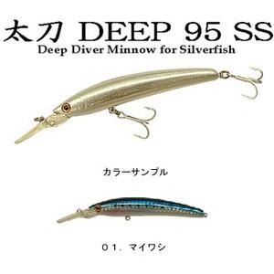 スミス(SMITH LTD) 太刀ディープ 95SS