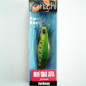 ジャクソン(Jackson) したたか Komachi(こまち) 45F