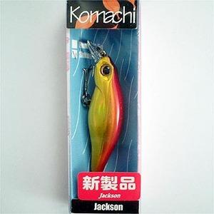 ジャクソン(Jackson) したたか Komachi(こまち) 45S