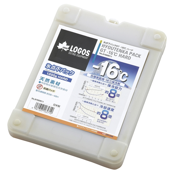 ロゴス(LOGOS) 氷点下パックGT-16度 81660611 保冷剤