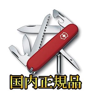 VICTORINOX(ビクトリノックス) 【国内正規品】ハイカー プラスドライバー(PD) 14613