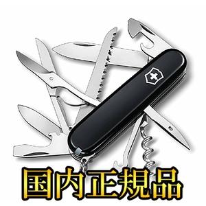 VICTORINOX(ビクトリノックス) 【国内正規品】 ハントマン 137133 ツールナイフ