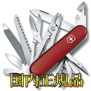 VICTORINOX(ビクトリノックス) 【国内正規品】 ハンディマン 13773