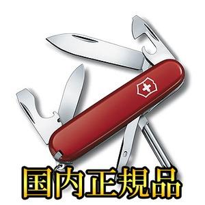 VICTORINOX(ビクトリノックス) 【国内正規品】ティンカースモール 04603