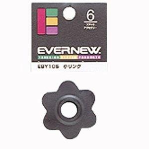 EVERNEW(エバニュー) 【パーツ】小リング EBY105
