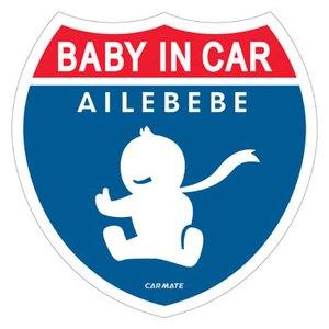 AILEBEBE(エールベベ) セーフティメッセージ オスワリブルー BB614