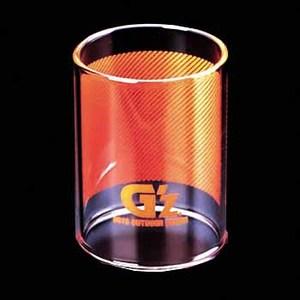 G'z Gランプ用カラーガラスホヤ STG-206