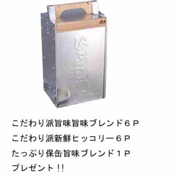 SOTO いぶし処 おかもち香房【サービスパック】 ST-123 スモーカー