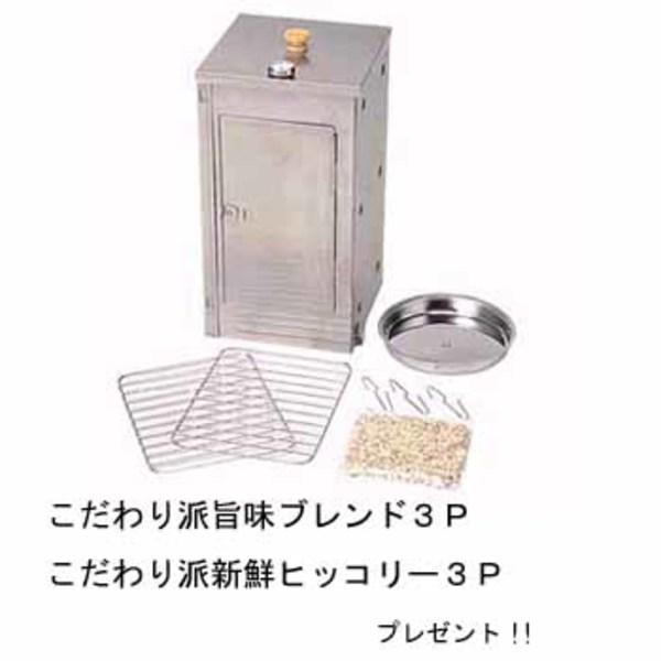 SOTO コンパクトスモーカー/SOTO【サービスパック】 ST-120 スモーカー