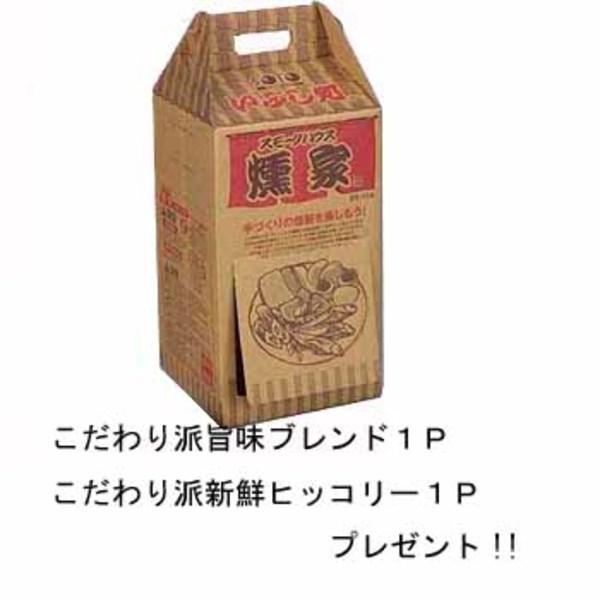 SOTO 燻家 スモークハウス【サービスパック】 ST-114 スモーカー