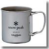 スノーピーク(snow peak) チタンシングルマグ220mlフォールディングハンドル
