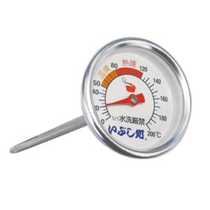 SOTO スモーカー用 温度計 ST-140