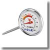 スモーカー用 温度計
