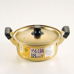 パール金属 クックオール アルミ鍋 H-1892