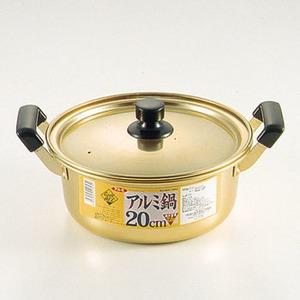 パール金属 クックオール アルミ鍋 20cm H-1893