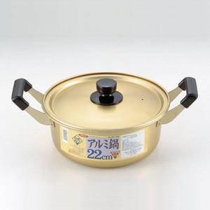 パール金属 クックオール アルミ鍋 22cm H-1894
