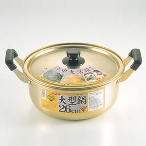 パール金属 クックオール アルミ大型鍋 H-1781