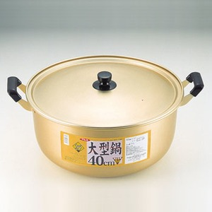 パール金属 クックオール アルミ大型鍋 40cm H-1785