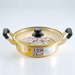 パール金属クックオール アルミ浅型鍋