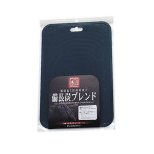パール金属 食器洗い乾燥機対応備長炭入り抗菌まな板 C-351 まな板