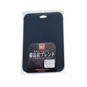 パール金属食器洗い乾燥機対応備長炭入り抗菌まな板