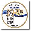 東レインターナショナル(TORAY) 将鱗 渓流釣聖 50m 0.125号 透明