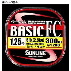 ベーシックFC 300m 5lb/♯1.25 HGクリア