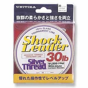 ユニチカ(UNITIKA) シルバースレッド ショックリーダー 50m オールラウンドショックリーダー