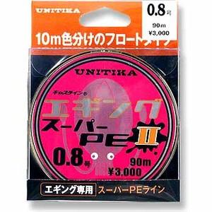 ユニチカ(UNITIKA) キャスライン エギングスーパーPEII 90m(フロートタイプ) 02321 エギング用PEライン