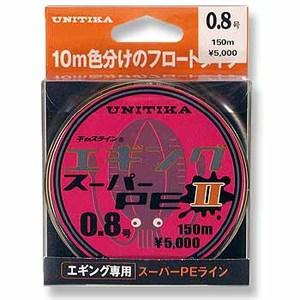 ユニチカ(UNITIKA) キャスライン エギングスーパーPEII 150m(フロートタイプ) 02330 エギング用PEライン