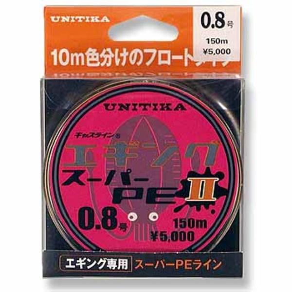 ユニチカ(UNITIKA) キャスライン エギングスーパーPEII 150m(フロートタイプ) 02332 エギング用PEライン