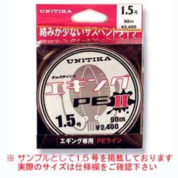 ユニチカ(UNITIKA) キャスライン エギングPEII 90m(サスペンドタイプ) 02304 エギング用PEライン