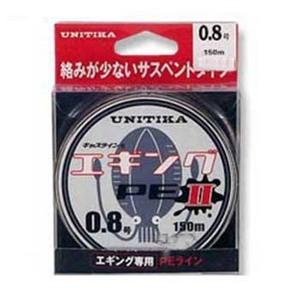 ユニチカ(UNITIKA)キャスライン エギングPEII 150m(サスペンドタイプ)