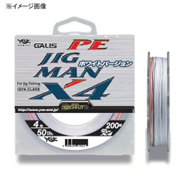 YGKよつあみ ガリス ジグマンX4 300m ジギング用PEライン