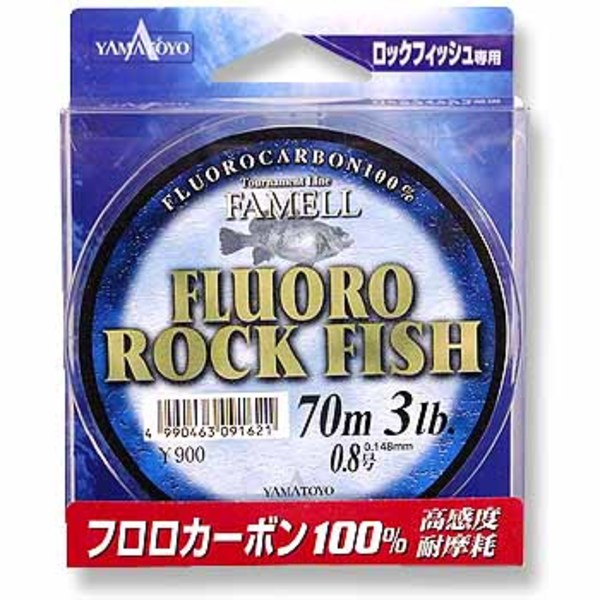 ヤマトヨテグス(YAMATOYO) フロロ ロックフィッシュ 70m ライトゲーム用フロロライン