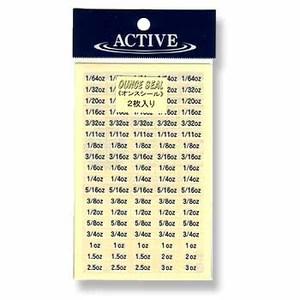 アクティブ オンスシール 2枚入り 10103 トーナメント用品