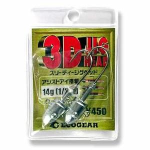 エコギア(ECOGEAR) 3Dジグヘッド 1/2oz 5339 ワームフック(ジグヘッド)